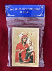 Ícone Mãe de Deus Pronta a Socorrer |  Pequeno